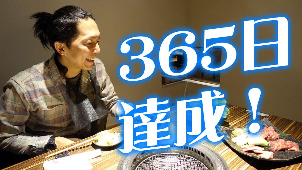365_ai